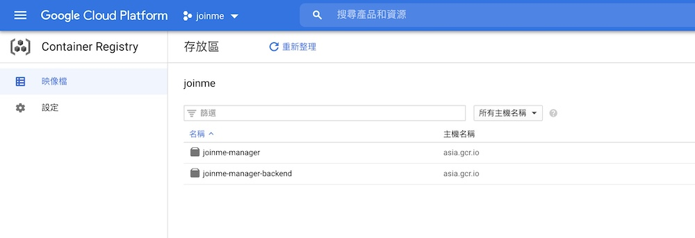 gcp 中存放image的container registry